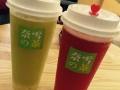 奈雪 茶加盟 佛山茶饮加盟