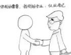 香格里拉市扬光家政服务有限公司