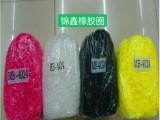 供应山西吕梁批发订做越南原装进口橡皮筋,乳胶硅胶圈等