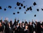 香港城市大学推出 3+1+1 港澳留学本硕连读课程班
