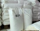 合肥里印油墨回收里印油墨 化工原料回收