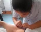 中医药大学中医针灸小儿推拿培训 报考全国卫生部证