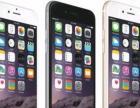 苹果 iPhone6s 正品发票 在保修期内