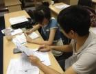 广东药科大学、海大、师范学院精英家教上门-提分快