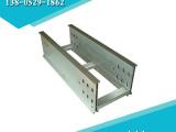 长海电器专业供应抗腐蚀铝合金桥架冷镀锌及锌镍合金电缆桥架