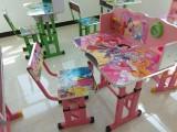 河北霸州博奥校具厂家直销学生课桌椅,儿童卡通拆装课桌椅