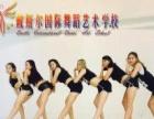 黄山哪里有钢管舞教练培训班