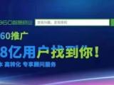 泉州三明莆田地区全网推广优化,线上获客提升形象认证