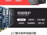 戴尔笔记本开机没反应维修北京戴尔dell主板维修电脑维修网站
