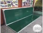 合肥经开区白板热批发会议白板镀锌绿板黑板学生课桌椅送货安装