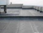 惠州专业家庭防水补漏 水管维修 外墙补漏,房屋维修