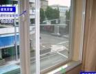漳州隔音窗顶立隔音窗降低噪音隔声窗噪音治理窗户维修