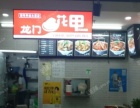 朝阳酒仙桥驼房营南路15平快餐店转让