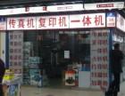 上海周边办公设备复印机租赁及办公耗材配送