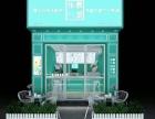 深圳专业装修服装店,奶茶店,面包房等店铺设计施工