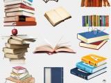 收购旧书,北京收购回收,北京上门收购旧书