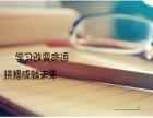 惠州市 麦地办公软件培训 一对一