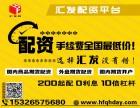 北京期货配资~资金安全可靠~1.2倍手续费~出入金自由