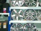 盈利轮胎店转让 多年老店 客源稳定