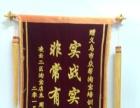 义乌市众帮电商淘宝培训中心双十一,学淘宝高可享受5折
