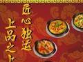 郑州中肴餐饮大量批发黄焖鸡酱料-味美价廉,先尝后买