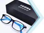 爱大爱手机眼镜是骗人的吗?效果真的好吗?