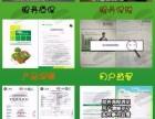 深圳甲醛检测工装除甲醛找绿色家缘专业除醛机构
