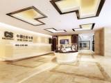 华通新零售+新金融,中国白银集团全国服务中心项目加盟