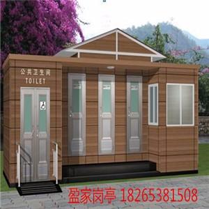泰安盈家移动式环保厕所解决了城市环保问题
