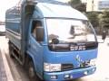 重庆永川发物流专线回头车返空车整车拉货就找物流货运托运信息部