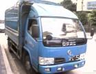 重庆大渡口发物流专线回头车返空车整车拉货就找物流货运托运信息