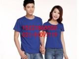 长宁区专业全棉优质广告衫定做厂家