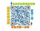 长沙市公共卫生管理证