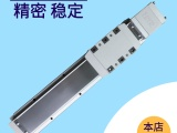 龙方科技GTH8封闭直线模组精密滚珠丝杆高速静音线性模组
