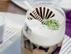 山东奶茶加盟/冰淇淋加盟多少钱/茶娃子茶饮加盟