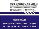 10年中港出口运输公司 惠州到香港货运专线 惠州到香港物流