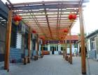 天津宝坻潮白河农家院可垂钓烧烤划船