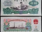珍邮大蓝天邮票的市场价值怎么样