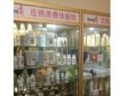 安徽金昌哪里有安利产品卖安利免费送货电话是多少