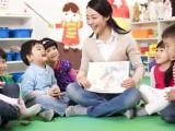 四方坪海洋半岛1岁以上儿童家庭式全托管班招生