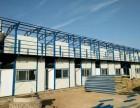 天津塘沽专业活动板房 武清低价彩钢房 上门测量安装 安全环保