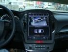 15寸大屏安卓导航,特斯拉式大屏幕,雅阁九代。