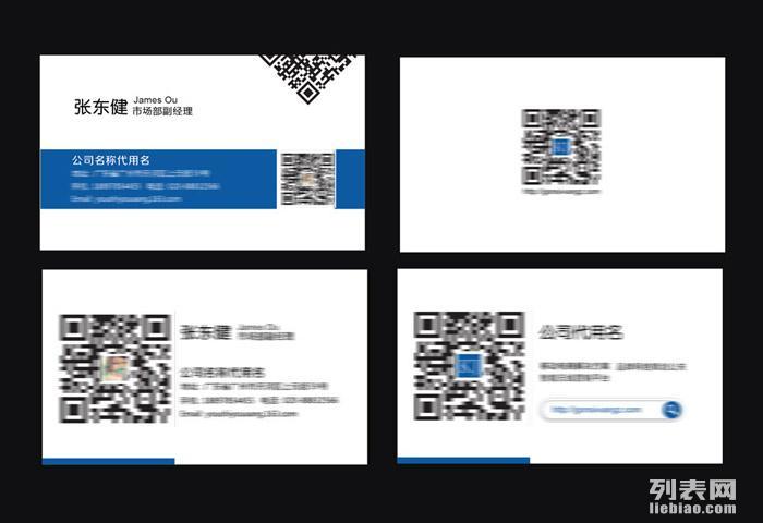 郑州名片金水区名片设计印刷价格名片设计制作名片设计名片印刷