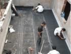 宝山刘行防水补漏专业防水补漏,专修屋顶阳台天沟卫生间漏水