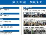 惠州麦地成人英语培训班有哪些