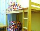 家庭旅馆 短租房 单身公寓
