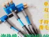 广东河源市强力电动打毛机防爆手推式路面打毛机批发低价