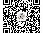 云南普洱茶叶批发厂家直销定做普洱茶饼茶礼品中秋高档礼品茶