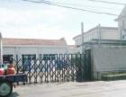 庄市独门独院的厂房出租了