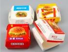 东莞防油船盒牛皮纸包装盒汉堡盒生产厂家
